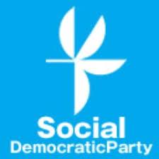 社民党 熊本県連合