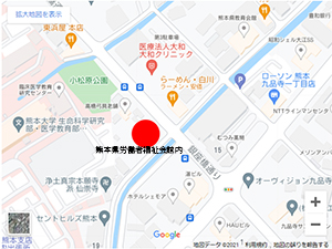 社民党熊本県連合所在地